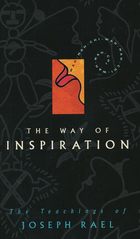 1996 WofI cover